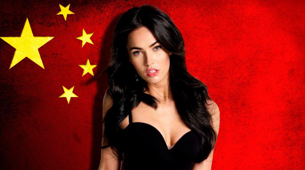 Un chino pagó 3,7 millones de dólares para tener sexo con Megan Fox