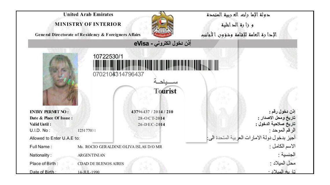 Esta es la visa de Rocío Oliva para entrar a Dubai